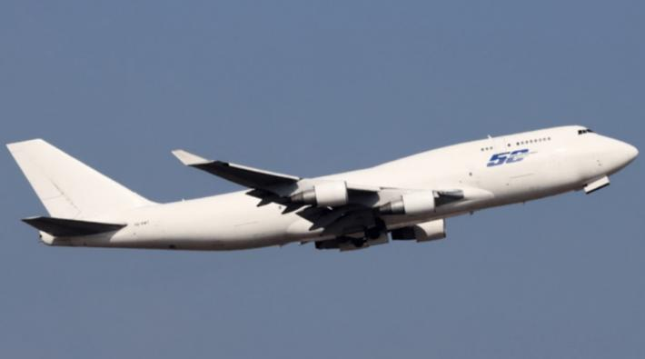 Longtail 747