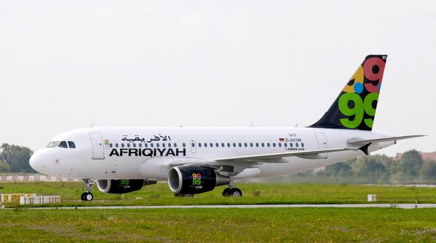 Afriqiyah Airways Airbus A319