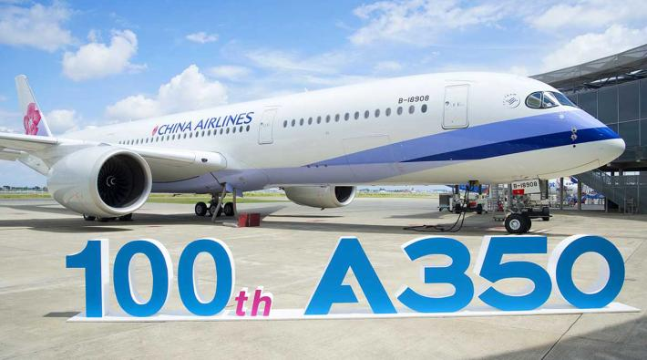 China Airlines A350 #100