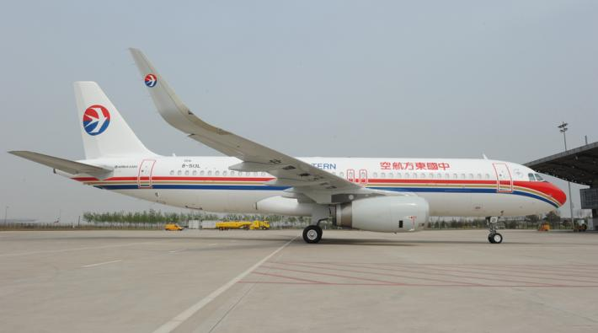 China Eastern A320