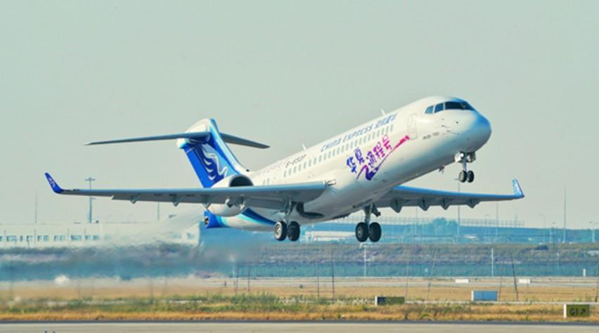 China Express ARJ21