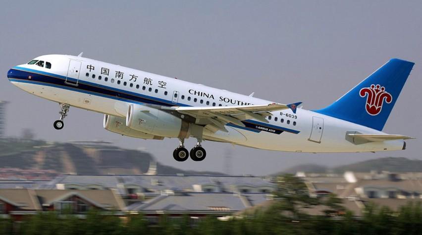 China Southern A319