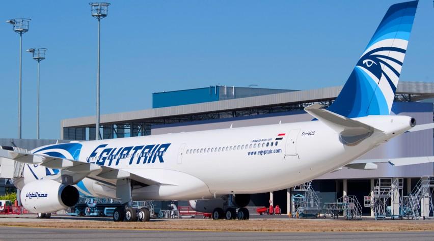 EgyptAir A330