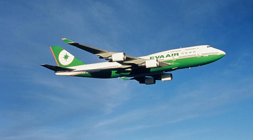 EVA Air 747