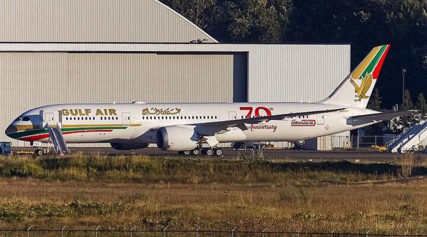 Gulf Air 787 retro