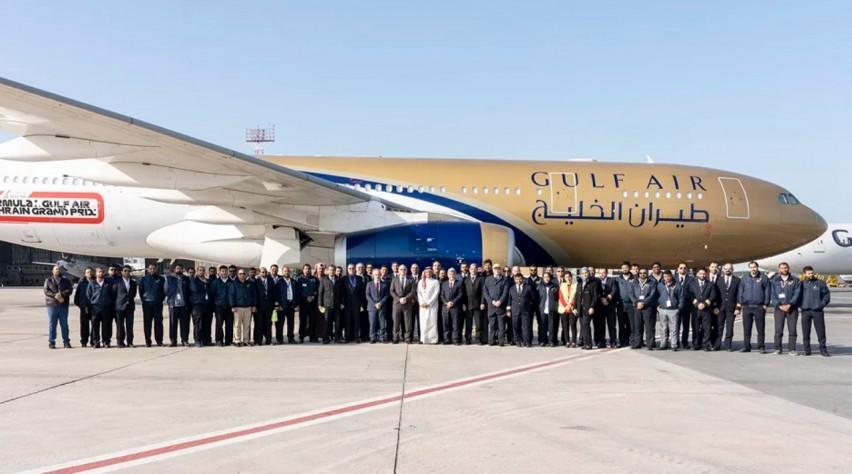 Gulf Air A330