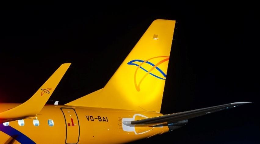 ivolga airlines (c) ivolga airlines 600