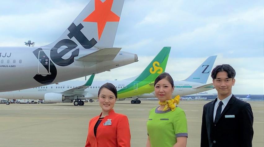 JAL Group prijsvechters