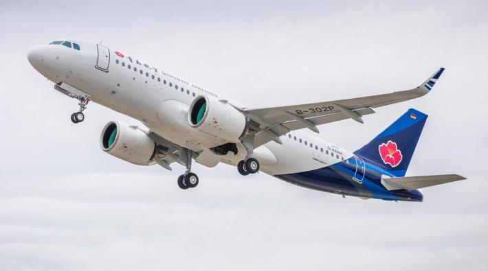 Qingdao Airlines A320neo