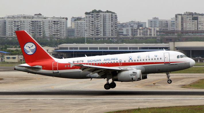 Sichuan Airlines Airbus A319