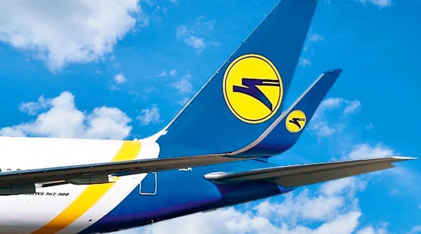 Ukraine International 767