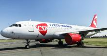 Czech Airlines new slider