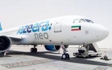 Jazeera Airways A320neo
