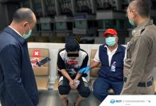 Incident Drugs Man Bangkok Airport