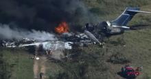 MD87 Crash Houston