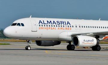 AlMasria A320
