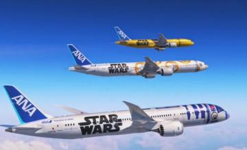 ANA Star Wars
