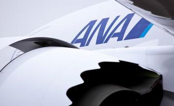ana, boeing 787, trent 1000