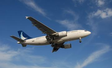 Azores Airlines A310