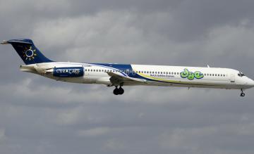 Dutch Antilles Express MD-80