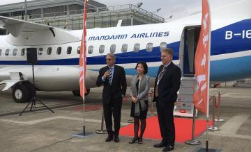 Mandarin Airlines ATR