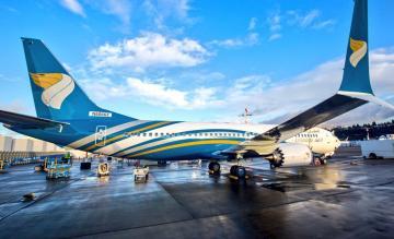Oman Air 737 MAX