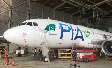 PIA Airbus A320