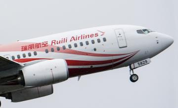 Ruili Airlines