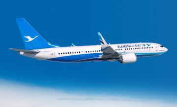 Xiamen 737 MAX