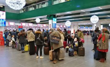 Milaan Bergamo Airport
