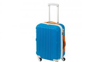 KLM koffer