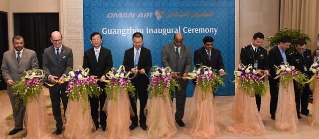Oman Air Guangzhou