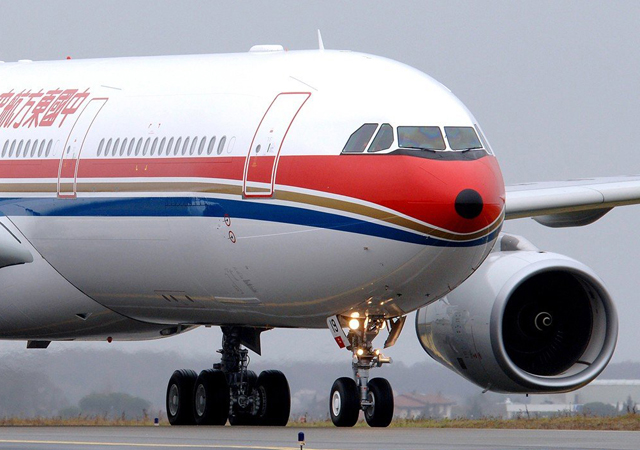 Piloot china eastern beloond na voorkomen crash - China eastern airlines sydney office ...