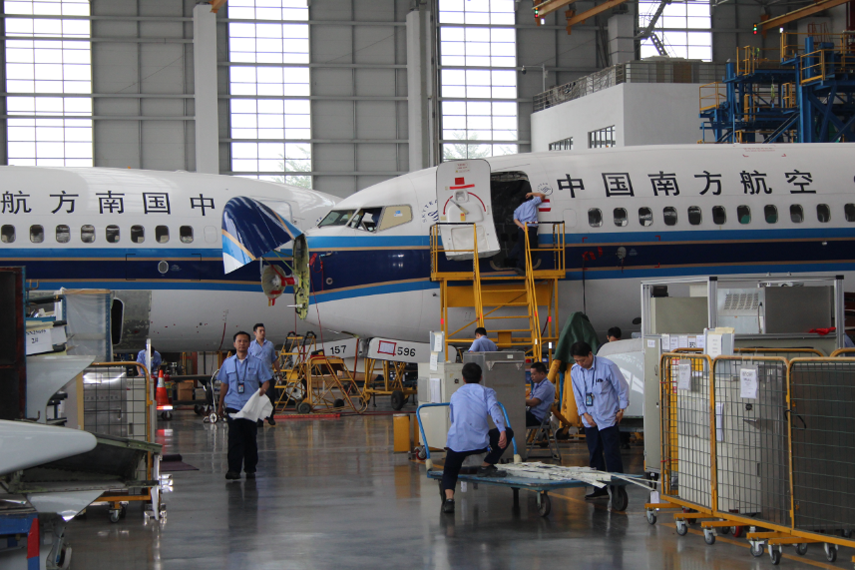 China Southern maintenance