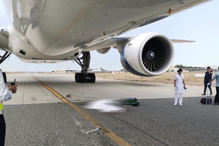 Kuwait Airways incident