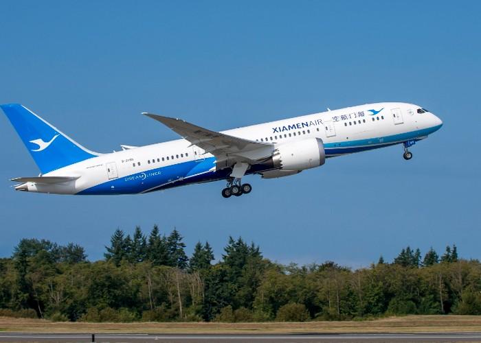 Xiamen Airlines